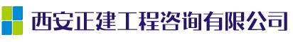 vwin娱乐正建工程vw07德赢app有限公司